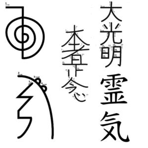 symboles-reiki-usui