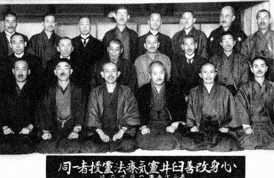 faux-usui-reiki-ryoho-gakkai