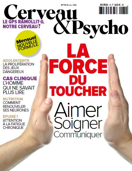 cervau-et-psycho-toucher